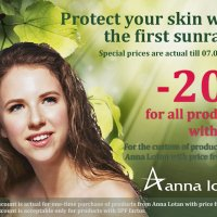 Special prices  Anna Lotan!